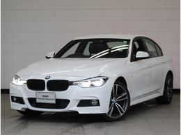 BMW 3シリーズ 320i xドライブ Mスポーツ 4WD LCI 地デジ 19インチ ACC 純正ナビ