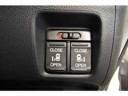 認証工場併設で末永く品質を保ちます。12ヶ月点検や車検はもちろんのこと、国家資格整備士によるお車のアドバイスも致します。