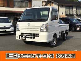マツダ スクラムトラック 660 KC エアコン・パワステ 軽自動車・貨物・トラック・AT車