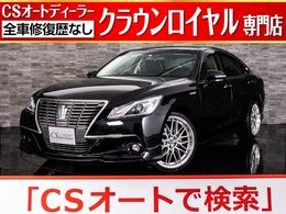 トヨタ クラウンロイヤル ハイブリッド 2.5 ロイヤルサルーン 新品パーツカスタム/HDDマルチ/地デジ