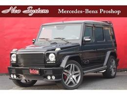 メルセデス・ベンツ Gクラス G500L 4WD 正規ディーラー車ブラバス仕様 9インチナビ