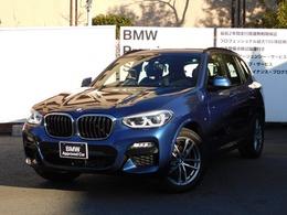 BMW X3 xドライブ20d Mスポーツ ディーゼルターボ 4WD ACC ディーゼル LED 19AW
