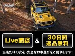 『Jeep大阪東へようこそ。この度は弊社の在庫車両をご覧頂き誠にありがとうございます。厳選された豊富な在庫からお好みのお車をお選び下さい』 ◆TEL:0120-398-955 担当:金蔵・阿部◆