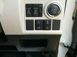 エンジンの始動・停止は、ブレーキを踏みながらスイッチを押すだけで簡単にできます。
