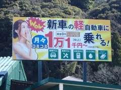 月々1.1万円からのカーリースも好評です。詳しくはスタッフまで。