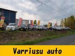 ■Variusu autoの展示場になります。