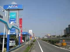 名古屋高速一宮東I.Cより直進3分!国道22号沿いのこの大きな看板が目印です!電車の方は名鉄一宮駅までお迎えに上がります。