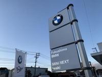Fukushima BMW BMW Premium Selection いわき