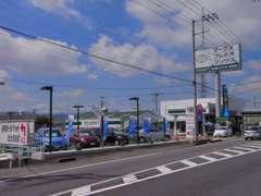 新車もU-carも一度に検討できるお店です。東名高速富士インターより国道139号線を富士宮方面へ5分です