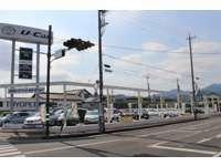 トヨタユナイテッド静岡 静岡トヨペット U-Car清水店