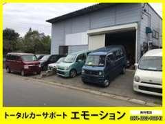 絶版車を中心に在庫展示しております。ご購入者に限りエンジンオイルキープ、お得な価格にてご提供中!
