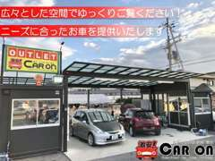 広々とした空間でゆっくりお車をご覧いただけます。お問い合わせは079-437-0960まで☆お気軽にお電話ください!