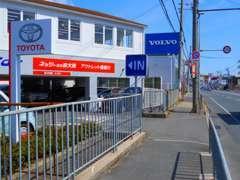 府道13号線、宝町北交差点の信号が出入り口になります♪