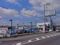 トヨタユナイテッド静岡 静岡トヨペット 富士伝法店