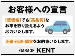 安くても魅力的で高品質、充実装備の車両を販売いたします。