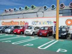 駐車場もたくさんご用意しております!お車でもどうぞ!