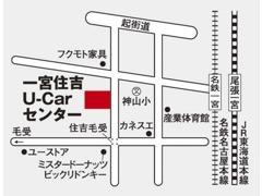 名鉄一宮駅・JR尾張一宮駅が最寄りの駅です。徒歩約20分。事前にお電話頂けましたら送迎させて頂きます。