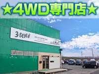 4WD専門☆3‐style三条店 null