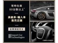 Import Car Technologies インポートカーテクノロジー null