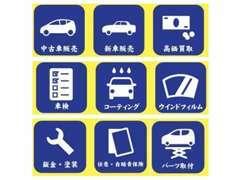 最寄り駅は、武蔵野線【吉川駅】となります。