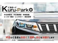 北海道札幌市東区にオープンした車屋「くるぱーく」です。