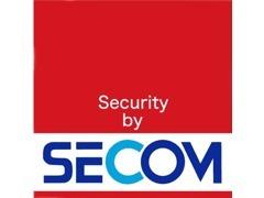 お預かりしたクルマはSECOMのセキュリティシステムで保全体制を整えております。お客様に安心して頂けるよう努めております。