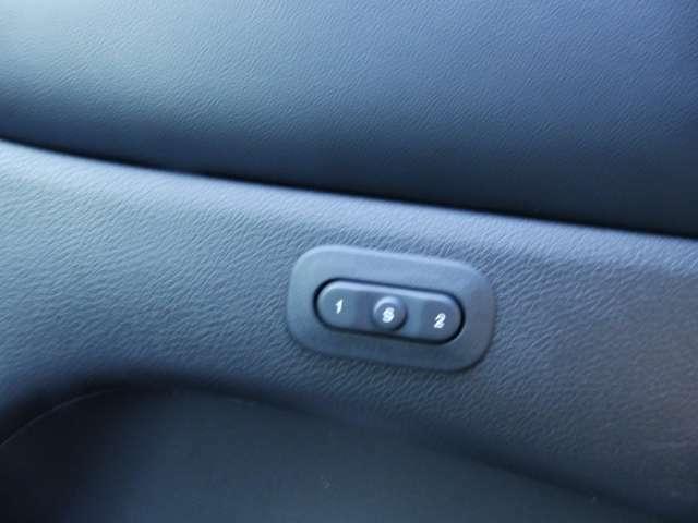 あなたのシートポジションをボタン一つで再現可能です。