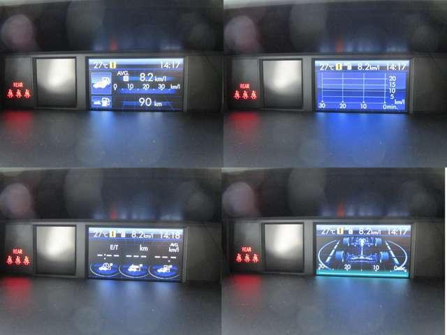 多彩な表示ができるインフォメーションディスプレイを装備していますので、ドライブが楽しくなります。