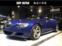 BMW M6 カブリオレ の中古車 5.0 大分県大分市 360.0万円