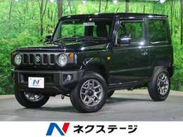 スズキ ジムニー 660 XC 4WD 届出済未使用車 衝突軽減ブレーキ ターボ