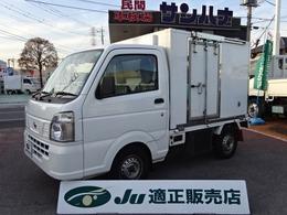 日産 NT100クリッパー 冷蔵冷凍車 -25℃設定 2コンプレッサー サイドドア付き AT