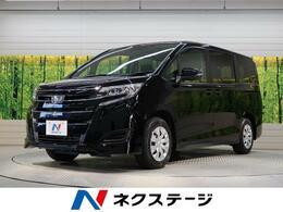 トヨタ ノア 2.0 X 登録済未使用車 衝突軽減 両側パワスラ