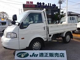 マツダ ボンゴトラック 1.8 DX シングルワイドロー 1.15t積載 オートマ