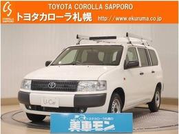 トヨタ プロボックスバン 1.5 DXコンフォートパッケージ 4WD キーレス・寒冷地仕様車