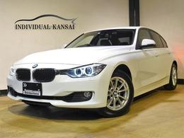 BMW 3シリーズ 320i 禁煙車/HDDナビ/Bカメラ/ドラレコ/キセノン