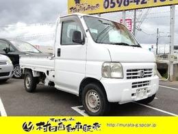 ホンダ アクティトラック 660 SDX 1オーナ・エアコン・パワステ付・車検2 付