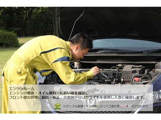 Bプラン画像:多走行のため、一般の有償保証に加入不可な車両にお勧めです!! 走行、旋回、制動に関する不具合で有れば無償修理させていただきます。