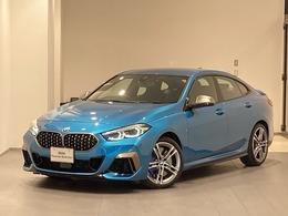 BMW 2シリーズグランクーペ M235i xドライブ 4WD 弊社デモ前車追従18AW衝突軽減ハーフレザー