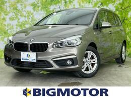 BMW 2シリーズグランツアラー 218i HDDナビ/車線逸脱防止支援システム