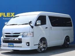 トヨタ ハイエース 2.7 GL ロング ミドルルーフ FLEX アレンジAS