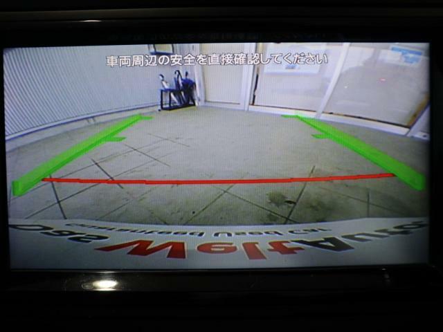 バックカメラが装備されています。ガイドラインも表示され車庫入れも安心です。