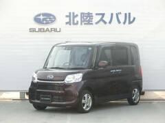 スバル シフォン の中古車 660 G スマートアシスト 富山県富山市 99.0万円