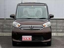 TAXは2011年に全国で240店舗を突破しました。今後もさらに多くの「おトク」をお届けするために、TAXは日本中に広がっています。120,000台の年間販売実績!! 『売り買いお得』 TAX!!