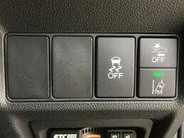 【主要装備ホンダセンシング装着車】様々な機能でドライブをサポートします!