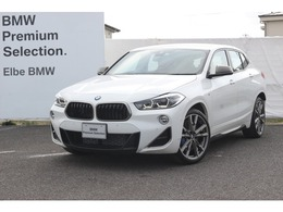BMW X2 M35i 4WD 20インチ赤レザーMブレーキHUDACC