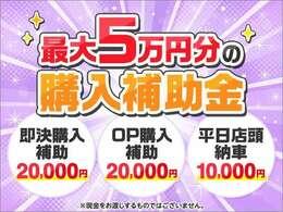3つの特典をご用意してお待ちしております!これを機会に琉球三菱へ行ってみよう!