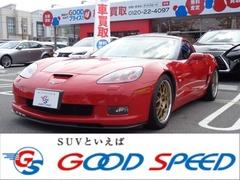 シボレー コルベット の中古車 クーペ 愛知県豊田市 437.8万円