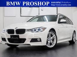 BMW 3シリーズツーリング 320i Mスポーツ ACC Dアシスト HDDナビ 電動リアゲート