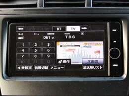 ☆純正SDナビ☆フルセグTV・CD/DVD再生・Bluetooth・AM/FMラジオ