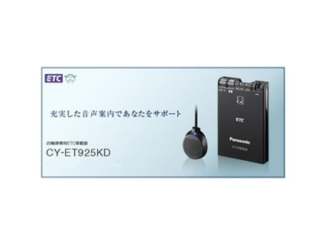 Bプラン画像:本体寸法:W65×H14.5×D96 mmアンテナ寸法:W31×H9.5×D38.5 mm(突起部含む)電源コード長さ:3.5 mアンテナコード長さ:3.5 m質量:本体79 g(コード含まず) アンテナ部65 g(コード含む)
